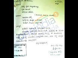 resume format sle images of resignation resignation letter format in kannada 28 images karnataka 5