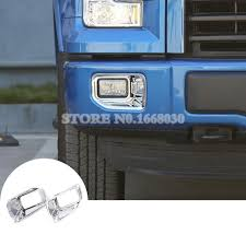 abs light on ford f150 abs chrome front fog light trim cover 2pcs for ford f150 f 150 2015