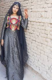 afghan bridal dresses collection 2017 for wedding