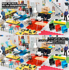 ikea airbrushes women out of saudi version of catalog u2014 see the