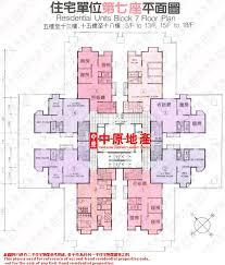 plan cuisine en parall鑞e 中原數據 杏花村杏花邨7座的平面圖