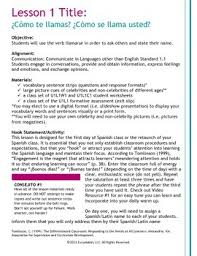 cómo te llamas spanish complete lesson plan worksheets u0026 assessment