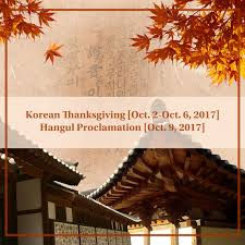 thanksgiving day proclamation icon lunar holiday greetings u2013 hello icon world u2013 medium