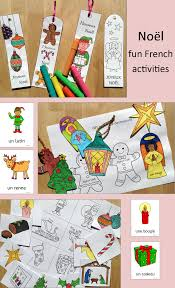 88 pages of flashcards word wall handout puzzles activities