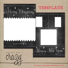 recipe for crazy blog christmas card templates for photographers