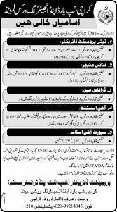 2152 best daily paperpk jobs images on pinterest colleges