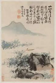 駘駑ent mural cuisine 梅清的圖片搜尋結果 山水 searching
