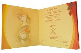 100 Hindu Wedding Invitations Your Wedding Card With Modern Radha Krishna Design In Orange