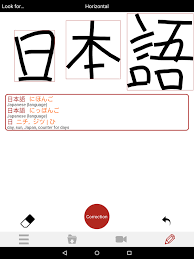 japanese language apk yomiwa japanese translator android apps on play