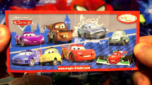 cars 2 lightning mcqueen kinder joy surprise eggs kids toys youtube