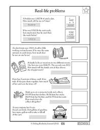 4th grade math worksheets elapsed time greatschools