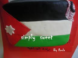 Flag Jordan Jordan Flag Cake Simply Sweet Jo Flickr