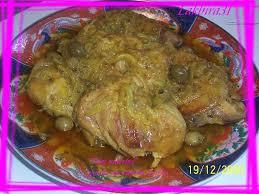 toute la cuisine que j aime djaj mderbel poulet aux citrons confits toute la cuisine que j aime