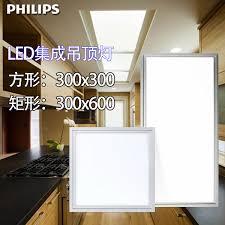 pixi led flat light installation china flat panel lighting china flat panel lighting shopping guide