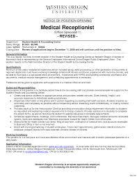 receptionist resume templates salon receptionist resume objective templates sle 2015 hair