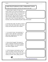 worksheet on word problems