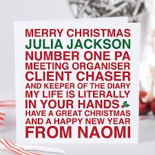 corporate christmas card christmas lights decoration
