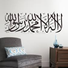 Bedroom Wall Writing Stencils Online Get Cheap Calligraphy Arabic Aliexpress Com Alibaba Group
