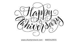 russian vector lettering happy birthday on stock vector 666673963