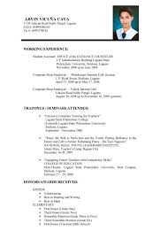 Sample Form Of Resume by Cover Letter Sample Format Of Resume For Job Sample Format Of