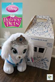Palace Pets Pumpkin by Being Mvp Disney Princess Palace Pets New At Build A Bear