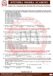 hcu mca entrance 2016 question paper jitendra mishra academy