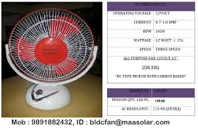 Small Table Fan Price In Delhi Solar Bldc 24v Ceiling Fan Manufacturer India 2015
