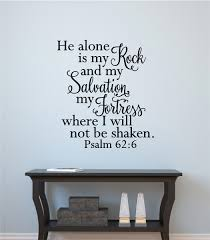 he alone is my rock u0026 salvation christian religious decor vinyl