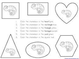 a color of his own kindergarten literature unit printables 1 1 1 u003d1