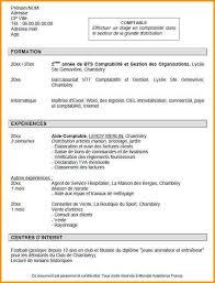11 Exemple De Cv 3eme 7 Exemple Cv Stage Lettre Administrative
