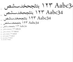 arabic typesetting regular fonts com