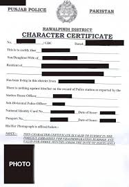 clearance certificate sample police character certificate pakistan sample