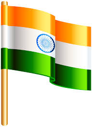 Flag If India India Flag Png Clip Art Image Gallery Yopriceville High