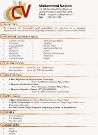 different resume templates free resume template musiccityspiritsandcocktail
