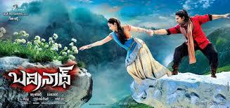 tamanna in badrinath wallpapers badrinath movie song with lyrics omkareswari aditya music