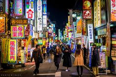 japan red light district tokyo kabukicho japan redlight district travels pinterest kabukicho