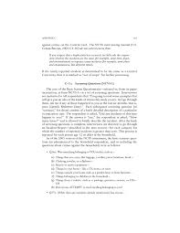 appendix c procedures and operations of the national crime