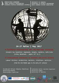 3rd international conference in economic and social history