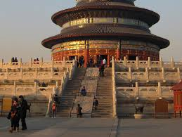 imperial china 6702 temple of heaven beijing afar