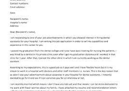 Good Dental Assistant Resume Healthcare Medical Resume Dental Assistant Cover Letter Sample