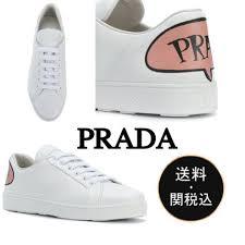 prada buyma buyma com 関税 送料込 prada ロゴ入り レースアップ レザー スニーカー