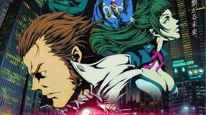 Anime Juuni Taisen Subtitle Indonesia Animers Indo