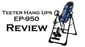 Inversion Table Review by Teeter Hang Ups Ep 950 Inversion Table Review Youtube