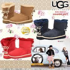 s ugg australia navy selene boots importfan rakuten global market ugg ugg genuine 1006636 t