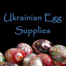 ukrainian easter eggs supplies pysanky batik eggs ukrainian easter egg by ukrainianeggsupplies
