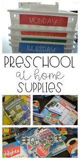 home decor giveaway free supplies 2017 nyc how to apply for kids homes supply
