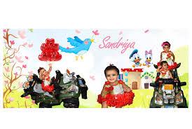 birthday photo album do digital photo album designs of birthday baptism wedding