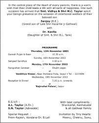 wording for a wedding card wedding invitation card wordings wedding card wordings wedding