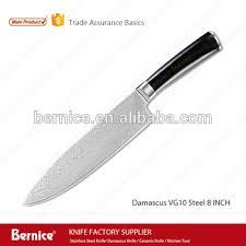 Damascus Steel Kitchen Knives 8inch Damascus Steel Knife Blade Blank Professional Chef Kitchen