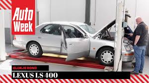 lexus luxe merk van lexus ls 400 1996 746 749 km klokje rond youtube